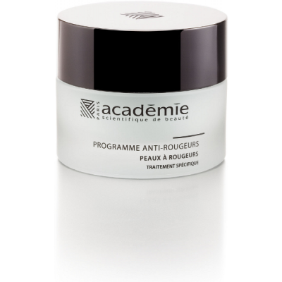 Academie Beaute Programme Anti-Rougeurs - Program For Redness